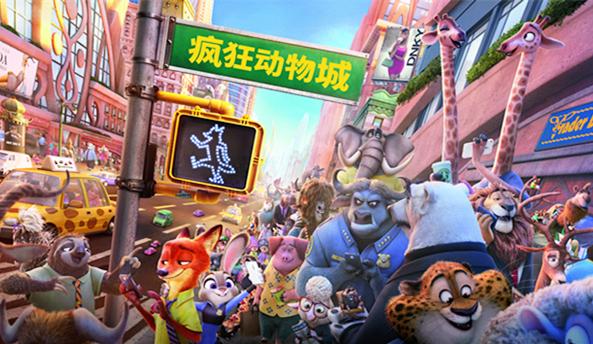 """让我们的小宝贝们变身成为《疯狂动物城》里勇敢可爱的小兔子""""朱迪"""